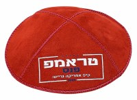 Yarmulke Trump Pence Hebrew Logo Suede Red Large Size