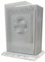 Lucite Bencher Holder Silver Base Includes Set Of 10 Faux Leather Zemiros Shabbos Booklets Hebrew Silver