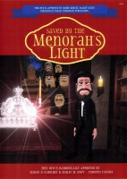 Saved by the Menorah's Light DVD