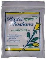 Badei Shoshana Bedikah Cloths