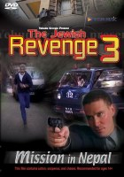 The Jewish Revenge Volume 3 Mission in Nepal DVD