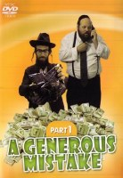 A Generous Mistake Part 1 DVD