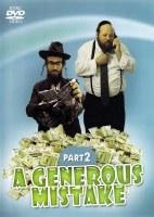 A Generous Mistake Volume 2 DVD