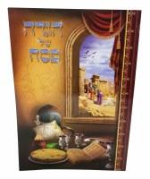 Haggadah Shel Pesach Illustrated Full Size Edut Mizrach [Paperback]