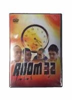 Room 32 DVD