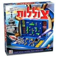 Tzolelos Submarines Game