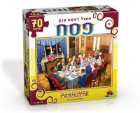 Pesach Puzzle Seder Table Illustration 70 Pieces
