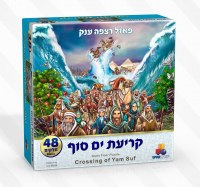 Pesach Puzzle Krias Yam Suf 48 Pieces