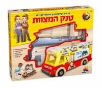Wooden Mitzvah Tank Do it Yourself Model