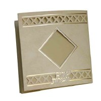 Bencher Shirah V'zimrah Square Marble Gold Design with Center Diamond Window Ashkenaz