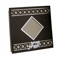 Bencher Shirah V'zimrah Square Black and Silver Design with Center Diamond Window Ashkenaz