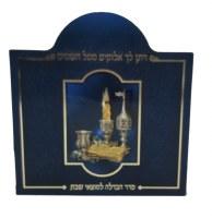 Havdallah Set Matches and Besamim Blue