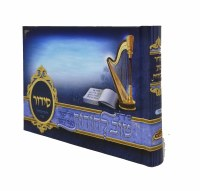 Siddur Tefillah Tov LaHodos Weekday Album Size Sefard Blue [Hardcover]
