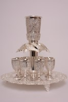 Silverplated Kiddush Fountain Filigree Design Includes 8 Cups