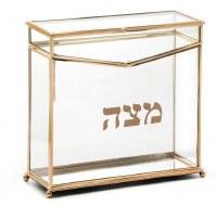 "Square Glass Matzah Holder Vertical Designed with Gold Wire Trim 7.85"""