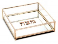 "Square Glass Matzah Holder Designed with Gold Wire Trim 7.85"""