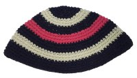 Navy, Beige and Pink Striped Frik Kippah 22cm - A4