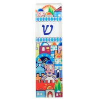Car Mezuzah Perspex Jerusalem Design 2.4""