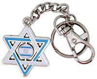 Key Chain with Star of David and Israeli Flag