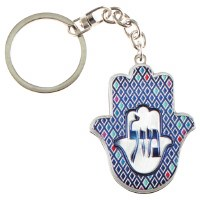 Hamsa Hand Key Chain Decorated with Mazal Design