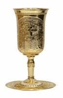 Gold Kos Shel Eliyahu and Plate with Jerusalem Design