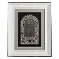 Perspex Home Blessing Framed Wall Hanging Hebrew Arch Design