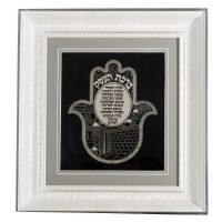 Perspex Business Blessing Framed Wall Hanging Hebrew Hamsa Design
