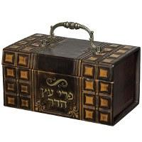 Faux Leather and Wood Esrog Box Square Box Design Metal Handle 2 Tone Brown