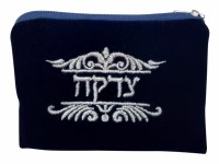 Velvet Tzedakah Bag Dark Blue with Zipper Assorted Designs