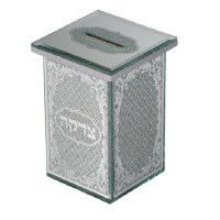 Mirror Tzedakah Box Checkered Floral  Design