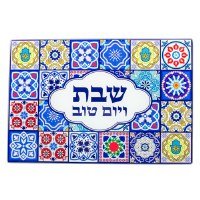 "Glass Challah Tray Geometric Design Colorful 15"" x 10"""