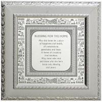 "Wood Frame Home Blessing Wall Hanging Jerusalem Buildings Design English White 15.75"""