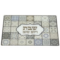 "Glass Challah Tray Geometric Design Brown Blue 15"" x 10"""