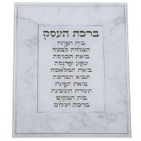 Business Blessing Glass Wall Hanging Gray Marble Effect Design Hebrew