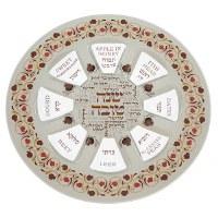 "Glass Simanim Plate for Rosh Hashana Pomegranate Design 13.8"""