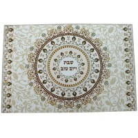 Challah Board / Serving Tray Tempered Glass Beige Circular Floral Pattern