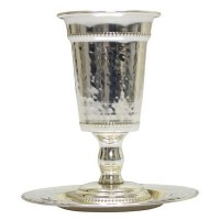 Hammered Nickel Kiddush Cup with Plate