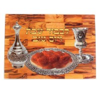 Challah Tray Reinforced Thick Glass Wood Look Shabbos Design