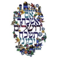 Metal Im Eshkachech Wall Hanging Hebrew Colorful Flowers Buildings and Birds Border Design