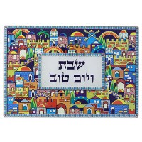 Challah Board / Serving Tray Reinforced Thick Glass Colorful Jerusalem Design for Shabbos and Yom Tov