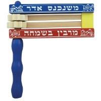 """Gragger Colorful Wood Silver Jerusalem Design 8"""" x 8.5"""""""