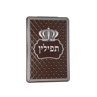 Tefillin Mirror Plastic Flip Open Crown Design