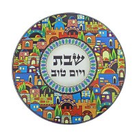 Trivet Reinforced Thick Glass Colorful Jerusalem Shabbos V'Yom Tov Design