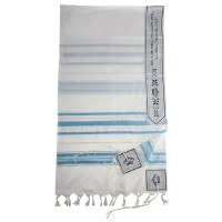"Tallis Acrylic Light Blue and Silver Striped Design 73"" x 55"""