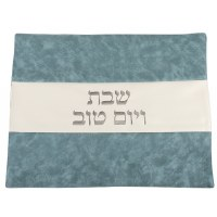 Challah Cover Blue and White Faux Leather Embroidered Design