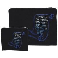 Tallis and Tefillin Bag Set Blue Velvet Scroll Design