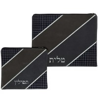Tallis and Tefillin Bag Set Faux Leather Gray and Brown Diagonal Stripe Square Design