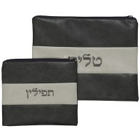 Tallis and Tefillin Bag Set Faux Leather 2 Tone Gray Striped Design