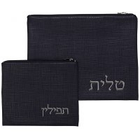 Tallis and Tefillin Bag Set Navy Faux Leather with Grey Embroidery