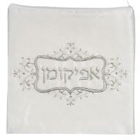 """Afikoman Bag Stain White 10.5"""" Ornaments Design"""
